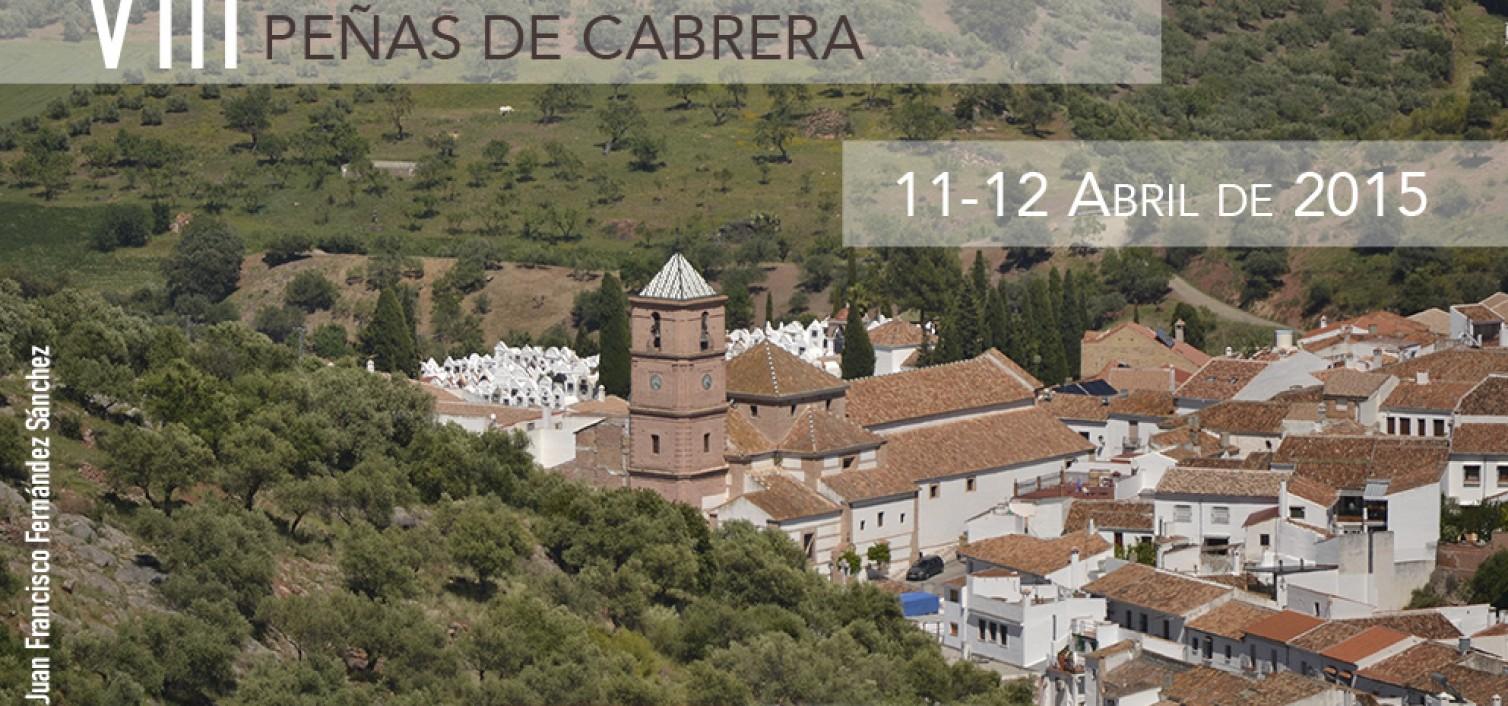 Concurso de Fotografía de Casabermeja.
