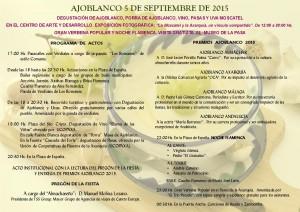 Programa de actividades de la Fiesta del Ajoblanco de Almáchar 2015