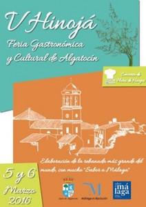 Cartel de la Hinojá de Algatocín de este año.
