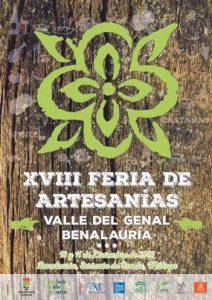 Feria de Artesanía del Valle del Genal.