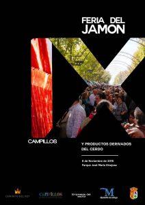 Novena edición de la Feria del Jamón de Campillos.