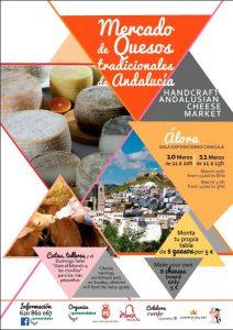 Cartel del mercado de quesos tradicionales de Andalucía 2018.