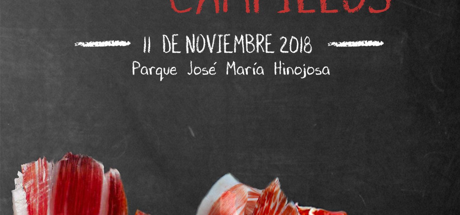 Cartel de la  la Feria del Jamón y de los Productos Derivados del Cerdo 2018