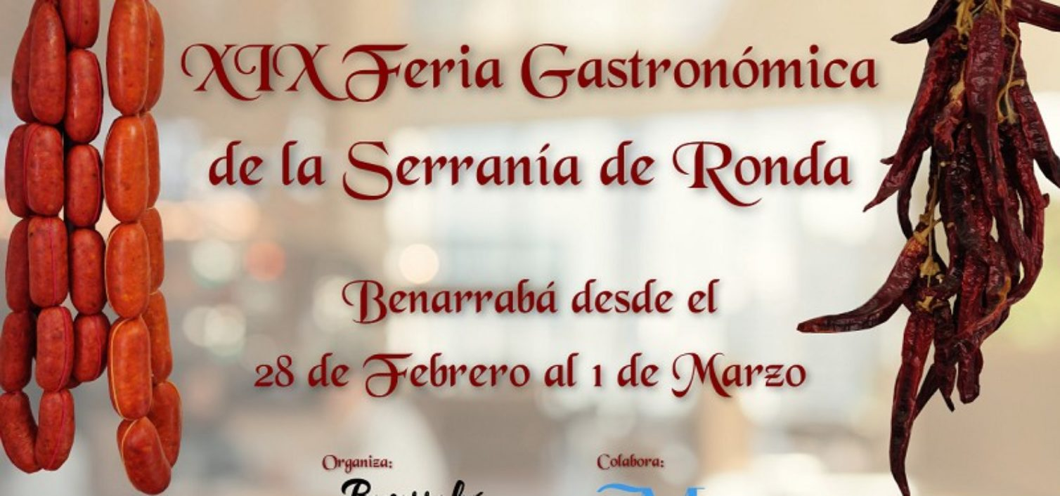 Feria Gastronómica de la Serranía de Ronda 2020