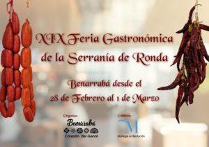Feria Gastronómica de la Serranía de Ronda 2020.